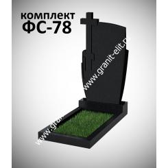 Памятник фигурный ФС-78