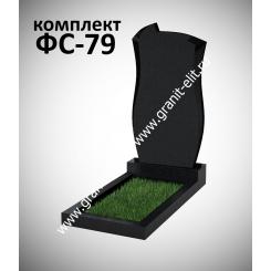 Памятник фигурный ФС-79