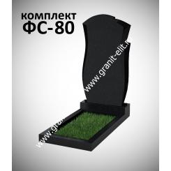 Памятник фигурный ФС-80