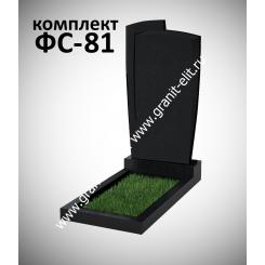 Памятник фигурный ФС-81
