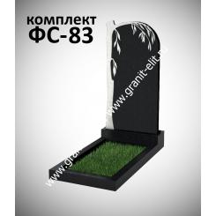 Памятник фигурный ФС-83