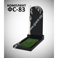 Надгробие из гранита ФС-83
