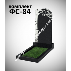 Памятник фигурный ФС-84