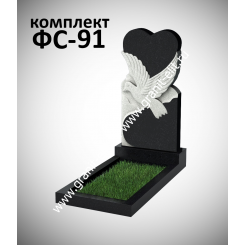 Памятник фигурный ФС-91