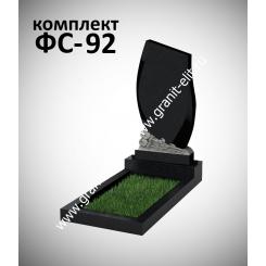 Памятник фигурный ФС-92