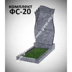 Памятник фигурный ФС-20, голубой