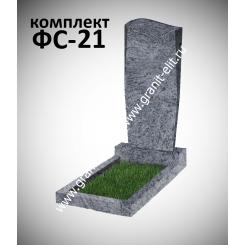 Памятник фигурный ФС-21, голубой