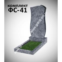 Памятник фигурный ФС-41, голубой