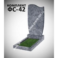 Памятник фигурный ФС-42, голубой
