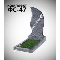 Памятник фигурный ФС-47, голубой