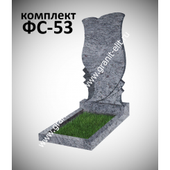 Памятник фигурный ФС-53, голубой
