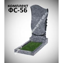 Памятник фигурный ФС-56, голубой