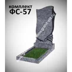 Памятник фигурный ФС-57, голубой