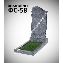 Памятник фигурный ФС-58, голубой