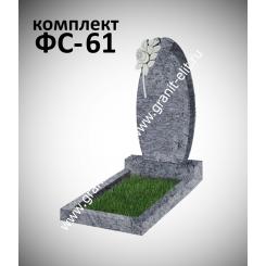 Памятник фигурный ФС-61, голубой
