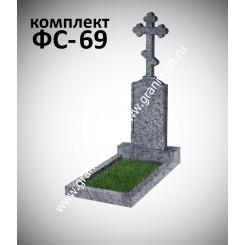 Памятник фигурный ФС-69, голубой