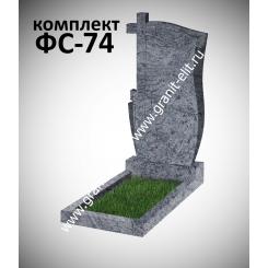 Памятник фигурный ФС-74, голубой