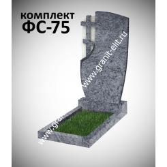 Памятник фигурный ФС-75, голубой