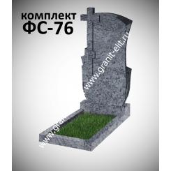 Памятник фигурный ФС-76, голубой