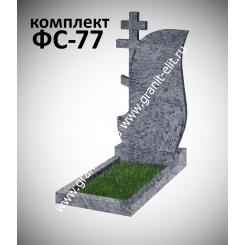 Памятник фигурный ФС-77, голубой