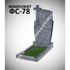 Памятник фигурный ФС-78, голубой