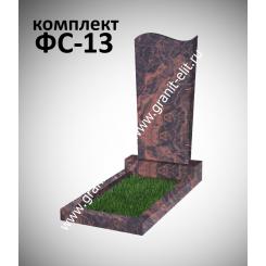 Памятник фигурный ФС-13, коричневый
