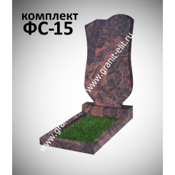 Памятник фигурный ФС-15, коричневый