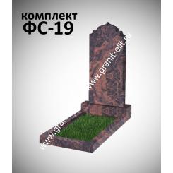 Памятник фигурный ФС-19, коричневый