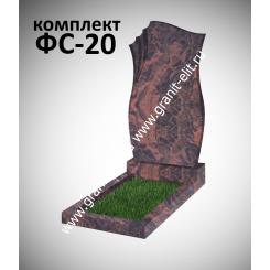 Памятник фигурный ФС-20, коричневый