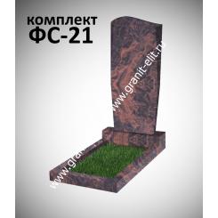 Памятник фигурный ФС-21, коричневый