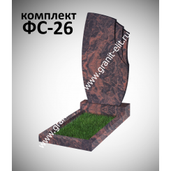 Памятник фигурный ФС-26, коричневый