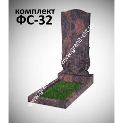 Памятник фигурный ФС-32, коричневый, подставка 600