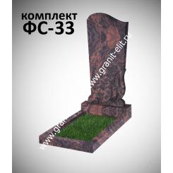 Памятник фигурный ФС-33, коричневый, подставка 600
