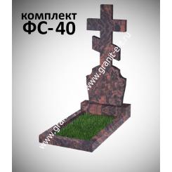 Памятник фигурный ФС-40, коричневый