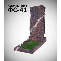 Памятник фигурный ФС-41, коричневый