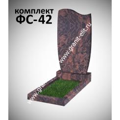 Памятник фигурный ФС-42, коричневый, подставка 600