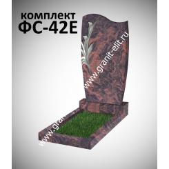 Памятник фигурный ФС-42Е, коричневый
