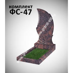 Памятник фигурный ФС-47, коричневый