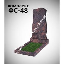 Памятник фигурный ФС-48, коричневый