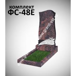 Памятник фигурный ФС-48Е, коричневый