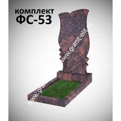 Памятник фигурный ФС-53, коричневый