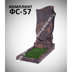 Памятник фигурный ФС-57, коричневый