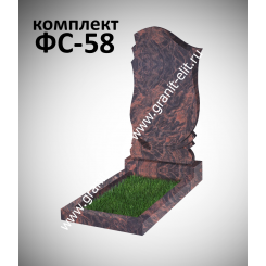 Памятник фигурный ФС-58, коричневый