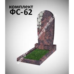 Памятник фигурный ФС-62, коричневый