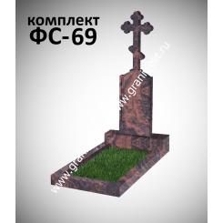 Памятник фигурный ФС-69, коричневый