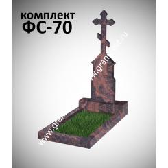Памятник фигурный ФС-70, коричневый