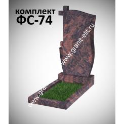 Памятник фигурный ФС-74, коричневый