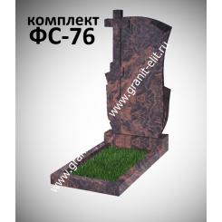 Памятник фигурный ФС-76, коричневый