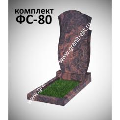 Памятник фигурный ФС-80, коричневый