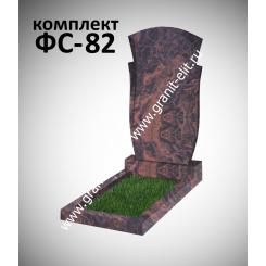 Памятник фигурный ФС-82, коричневый